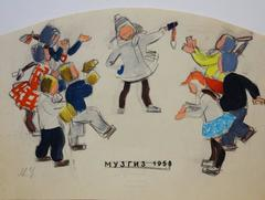 """Let's play!""  watercolor  cm. 22 x 15 1958"