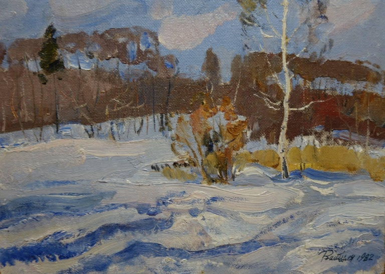 Leonid VAICHILIA Figurative Painting - Cold morning   Oil  cm. 43 x 31 cm, 1982