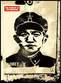 Chinese Stencil