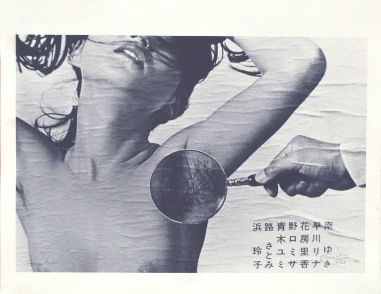 Graham Nash Figurative Photograph - Japanese Poster