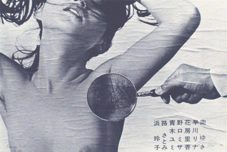 Japanese Poster - Photograph by Graham Nash