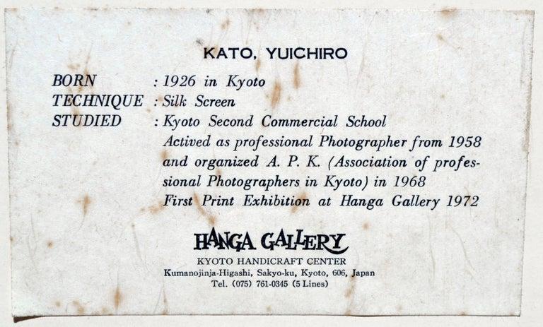 Japanese Lantern - Gray Landscape Print by Yuichiro Kato