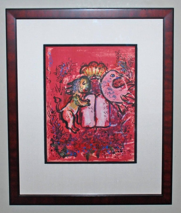 Marc Chagall Abstract Print - Frontispiece, from the Jerusalem Windows series