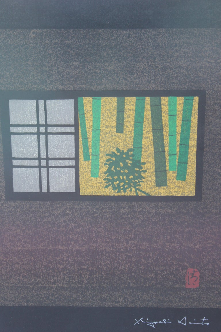 Kyoto And Window  - Painting by Kiyoshi Saitō