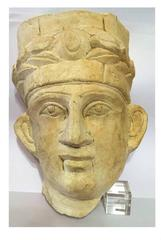 Important Ancient Roman Palmyra Funerary Head – 3rd Century AD