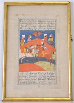 Antique Framed Persian Manuscript
