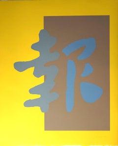 Chinatown Portfolio #4, 97/250
