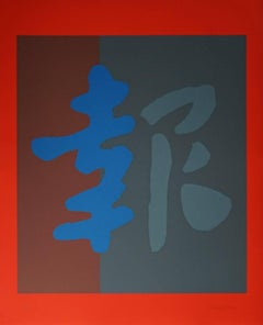 Chinatown Portfolio #7, 97/250