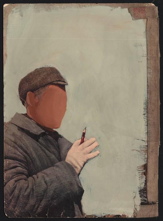 Gideon Rubin Figurative Painting - Untitled 4