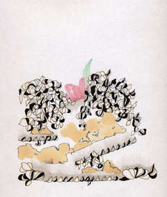 """My House is Dead...it's my birthday (cake drawings) """"Baroque cake"""""""