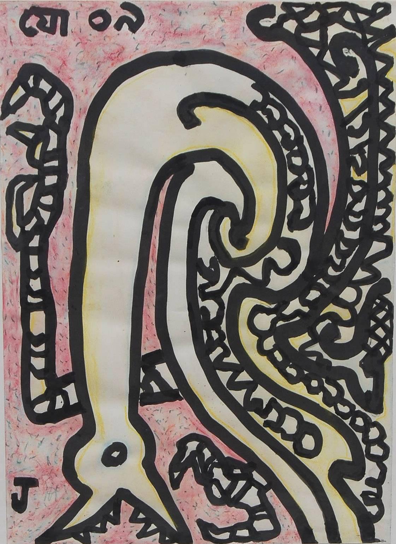 """Bakasur-VII, Ink, Brush, Pastel, Pink, Yellow, Black by Indian Artist """"In Stock"""""""