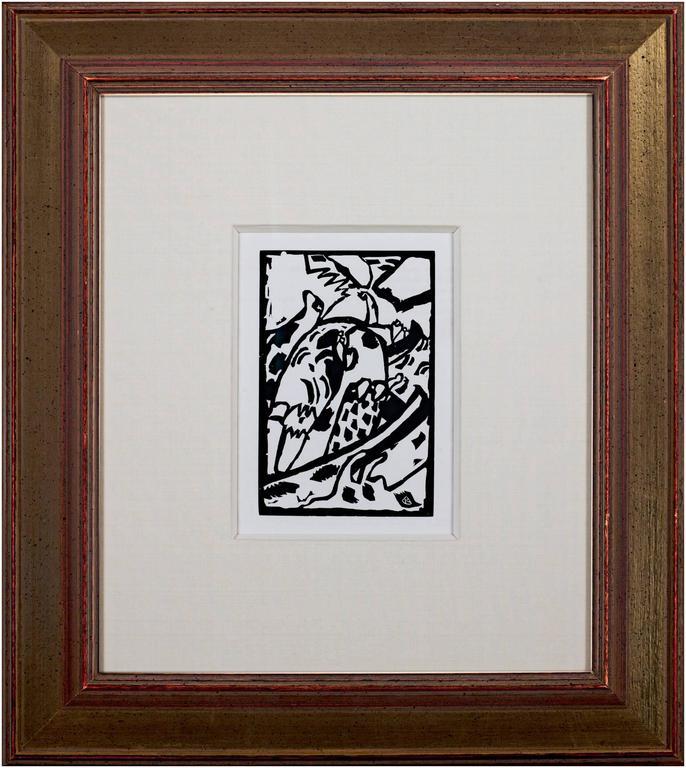 Improvisation - Print by Wassily Kandinsky