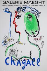 L'Artist Phoenix Poster (Original color lithograph poster)