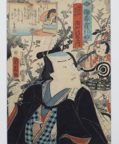 """Ichimura Hazaemon as Hatsuyumeya Mitsujiro,"" Color Woodcut by Kunichika"