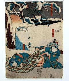 """Tokijiro, Midori, and Katsumi,"" a Color Woodcut by Utagawa Kuniyoshi"