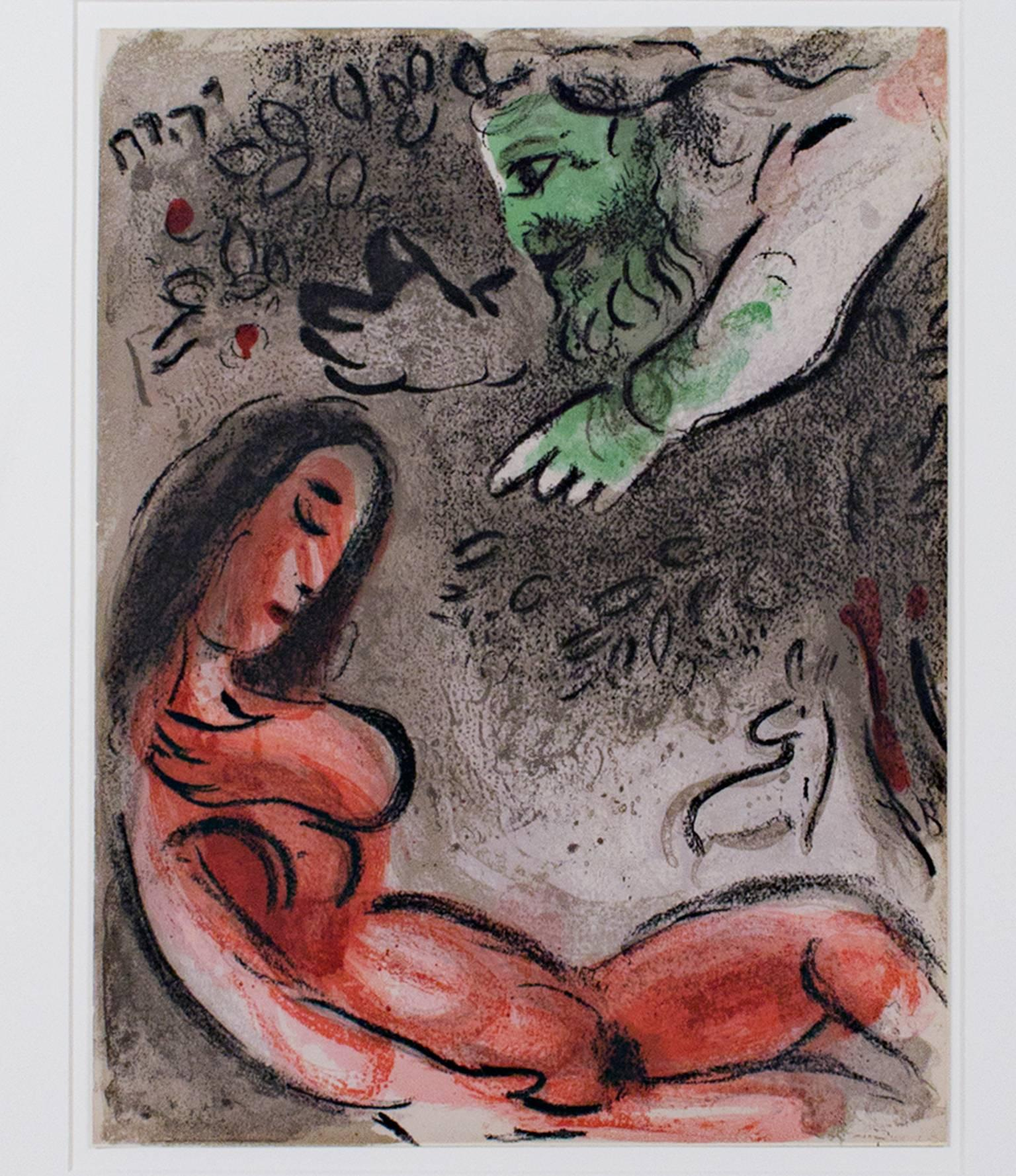 """""""Eve Incurs God's Displeasure (M. 236),"""" Original Lithograph by Marc Chagall"""