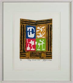 """Poly-Quad-Pod,"" Original Color Collagraph signed by Joseph Rozman"