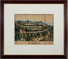"""Bird's Eye View of Mt. Vernon,"" original hand-colored lithograph by G & F Bill"