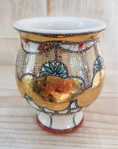 Handpainted Cup