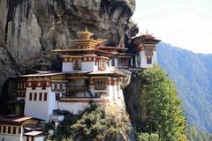 Tiger's Nest; Taktsang, Paro, Bhutan