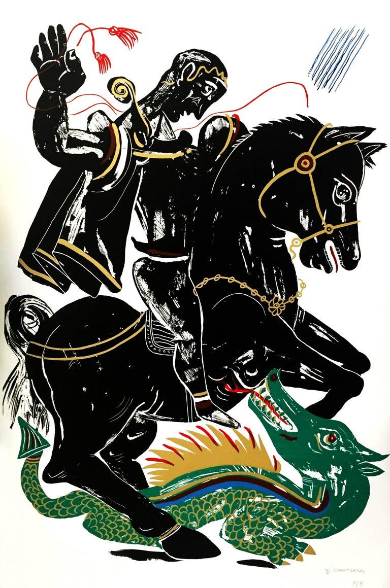 Hero, Black and Green figure on horse fighting dragon, hand-finished silkscreen - Pop Art Print by Apostolos Chantzaras