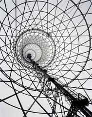 Richard Pare - Shablovka Radio Tower, Moscow Russia