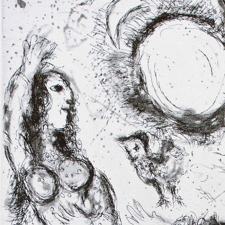 Les Danseurs à la Lune 2