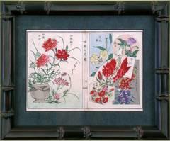 Ikebana - Carnations and Astilbe
