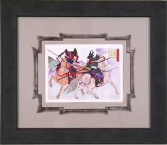 Samurai - The Lancers