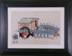 Transport:  Oxcart with 14 Men