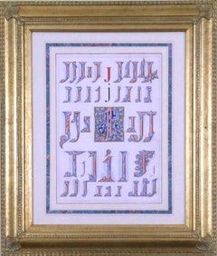 """Initial Letters """"J""""  (Alphabet)"""
