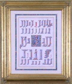 "Initial Letter ""J""  (Alphabet)"