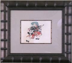 Kabuki Theatre:  Fuwa