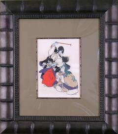 Kabuki Theatre:  Ubanari