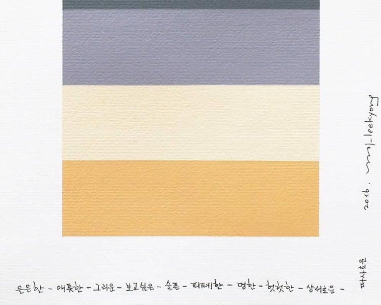 Kyong Lee Emotional Color Chart 04 Painting At 1stdibs