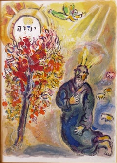 Marc Chagall – The Burning Bush from the Story of Exodus