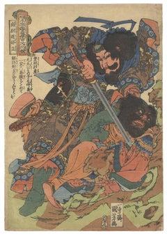 Utagawa Kuniyoshi, Original Japanese Woodblock Print, Suikoden, Samurai, Ukiyo-e
