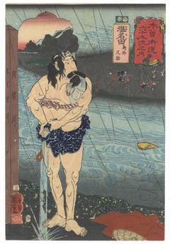 Utagawa Kuniyoshi, Original Japanese Woodblock Print, Samurai, Rain, Ukiyo-e,Edo