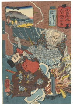 Kuniyoshi, Original Japanese Woodblock Print, Kisokaido, Fire, Floating World