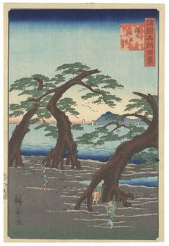 Utagawa Hiroshige II Japanese Woodblock Print, Pine Trees, Blue Sea, Brown Beach