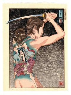 Paul Binnnie, Contemporary Woodblock Prin,t Ukiyo-e, Warrior, Katana, Erotica