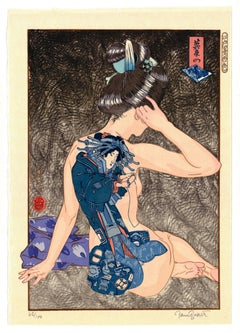 Paul Binnie, Eisen, Tattoo Design, Beauty, Ukiyo-e, Contemporary Woodblock Print