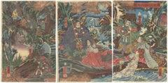 Yoshiiku Utagawa, Ukiyo-e, Japanese Woodblock Print, Heroes, Samurai, Edo Period