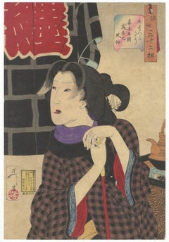 Yoshitoshi, Beauty, Japanese Woodblock Print, Ukiyo-e, Floating World Art, Edo