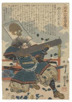 Kuniyoshi Utagawa, Samurai, Japanese Woodblock Print, Edo, Cannon, Ukiyo-e