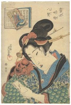 Keisai Eisen, Floating World Art, Original Japanese Woodblock Print, Courtesan