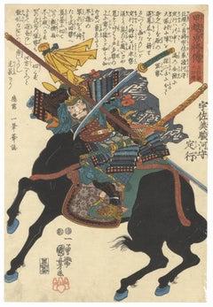 Kuniyoshi, Samurai, Original Japanese Woodblock Print, Ukiyo-e, Sengoku, Horse
