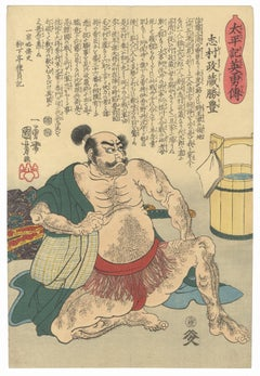 Kuniyoshi, Sumo, Samurai, Edo Period, Original Japanese Woodblock Print, Ukiyo-e