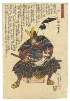 Kuniyoshi, Edo Era, Samurai Warrior, Original Japanese Woodblock Print, Ukiyo-e