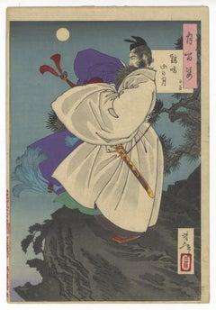 Yoshitoshi, One Hundred Aspects of the Moon, Original Woodblock Print, Ukiyo-e